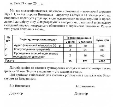 Дополнительное соглашение к договору купли продажи квартиры образец.