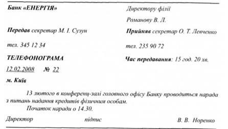 декларація про доходи фізичної особи бланк