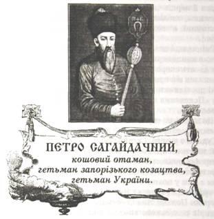 http://pidruchniki.com/imag/history/suw_kvu1/image029.jpg