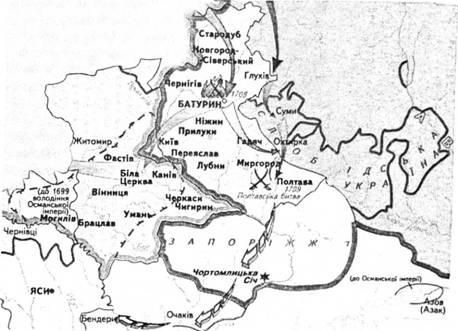 Україна за гетьманування І.Мазепи (1687-1709 рр.)
