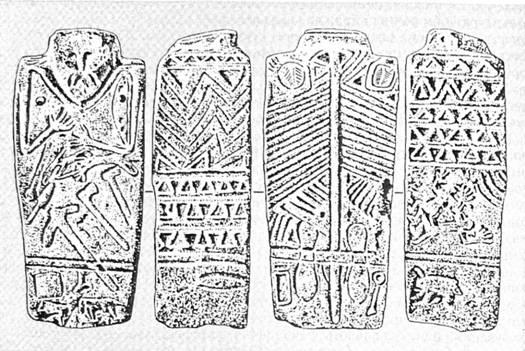Кам'яний ідол із Керносівки — взірець монументальної антропоморфної скульптури доби ранньої бронзи