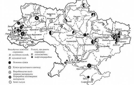 Комплекс хімічних та нафтохімічних виробництв - Географія ...