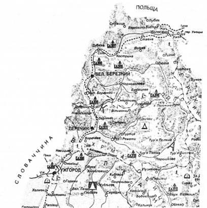 Зміст легенди туристичної карти. Спеціальні умовні позначення та їх ... 3cb27b0d90899